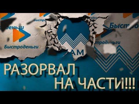 МФО БЫСТРОДЕНЬГИ | КАК ПОСТАВИТЬ КОЛЛЕКТОРА В ТУПИК | Как не платить кредит | Кузнецов | Аллиам