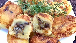Картофельные зразы с грибами. Постное блюдо.