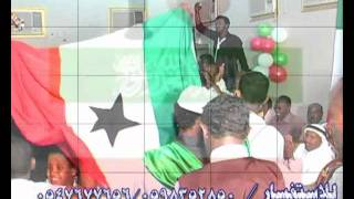 حفله صومال لاند 18مايوا 2011