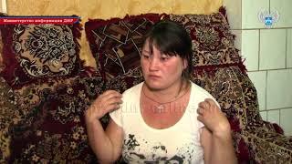 Погибшие дети Донбасса - Белоног Карина г. Горловка
