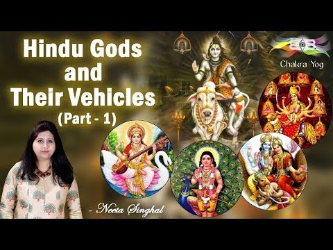Hindu gods and their vehicles Part 1