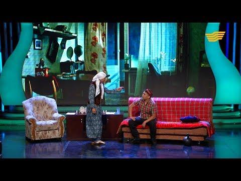 «Тамаша» театры. Қашан келін әкелесің?