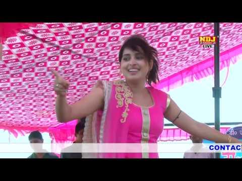 ✓ Sandal | सैंडल | Haryanvi DJ Song...