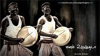 Putham Puthu Pattu//Thendral//Parthiban,Lawrence,Uma//Vidyasagar Music//New Lyrics WhatsApp status//