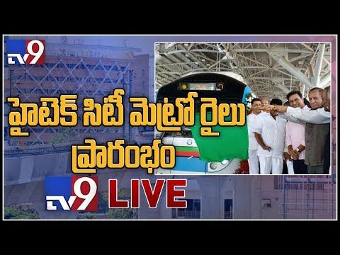 Ameerpet to Hi-Tec City Metro Launch   KTR   Governor Narasimhan    LIVE - TV9