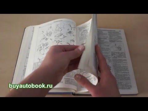 Видео Инструкция по эксплуатация главстрой