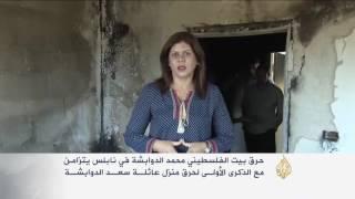 حرق بيت الفلسطيني محمد الدوابشة في نابلس
