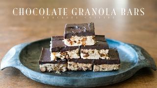 Chocolate Granola Bars (vegan) ☆ チョコレートグラノーラバーの作り方