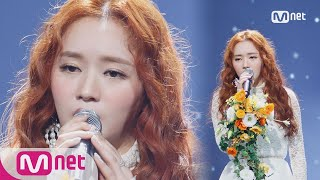 [SOJUNG - Stay Here] Comeback Stage | M COUNTDOWN 180308 EP.561