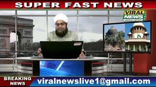 #National News : दुनिया की 10 बड़ी अहम खबरें : Viral News Live