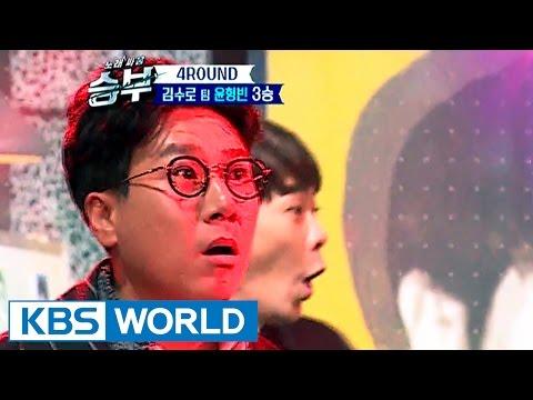Director Lee Sang-min has no words to say [Singing Battle / 2017.03.01] Mp3 | Download lagu Director Lee Sang-min has no words to say [Singing Battle / 2017.03.01] Mp3 | Download lagu terbaru Director Lee Sang-min has no words to say [Singing Battle / 201