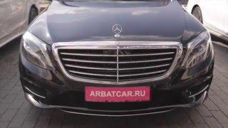 Прокат Авто на свадьбу Mercedes / мерседес 222 черный(, 2016-01-15T15:10:32.000Z)