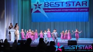Best star. Танцы в Ростове-на-Дону. Танец