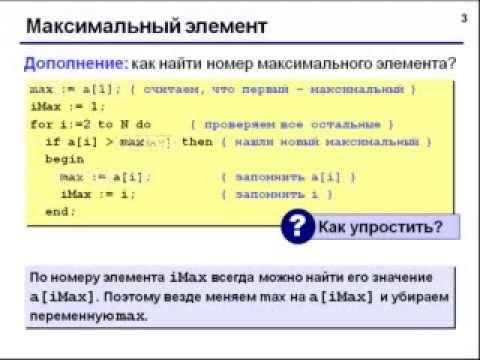 Java максимальный и минимальный член массива