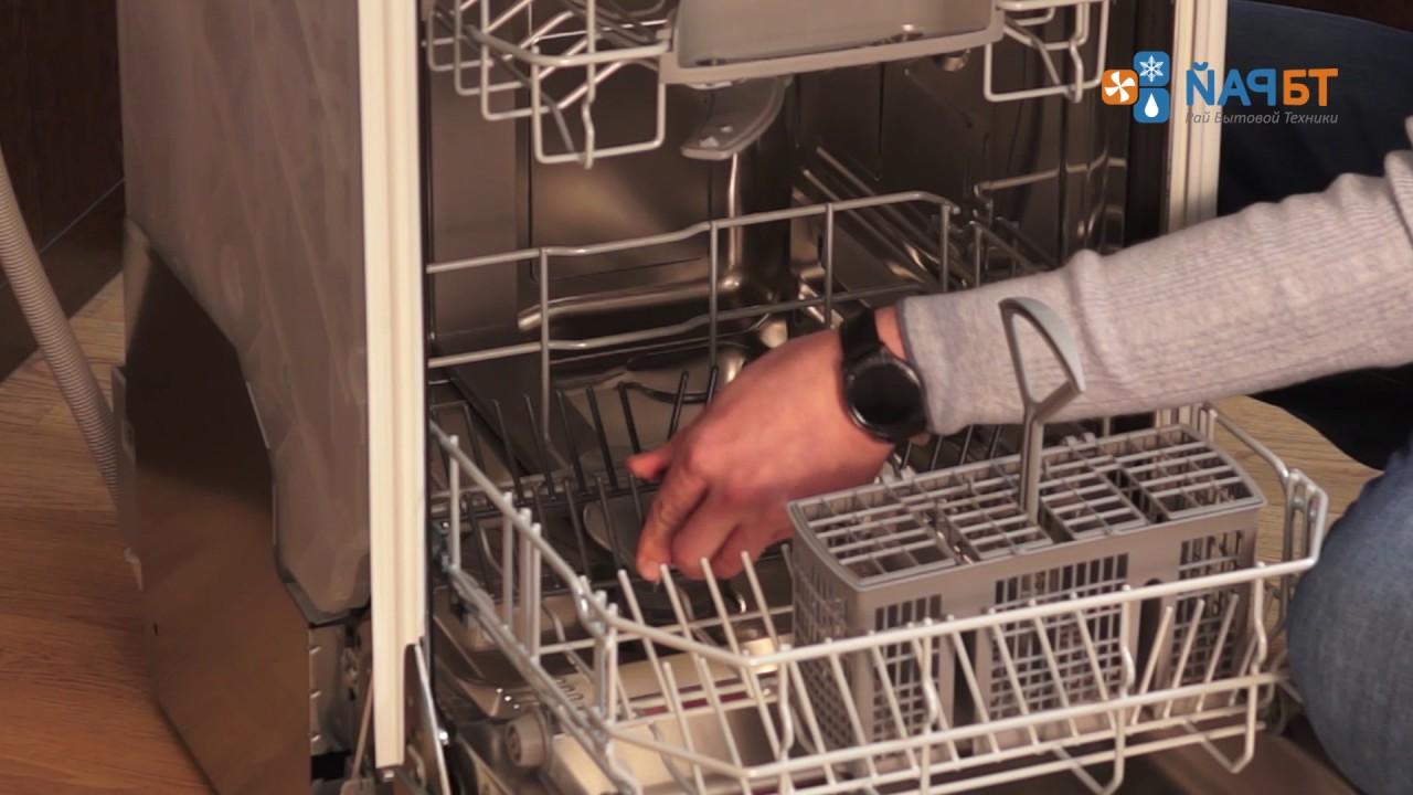 Посудомоечная машина от 4 999 грн!. Более 1. ✓сравнить цены и выгодно купить с помощью hotline. Ширина, см. Все предложения (40).