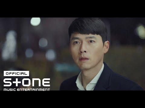 [사랑의 불시착 OST Part 4] 백예린 (Yerin Baek) - 다시 난, 여기 (Here I Am Again) (Teaser)