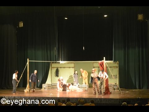 Scenes from Globe Theatre's performance of  Hamlet at the National Theatre in Accra