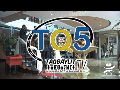 TQ5 TV project launch in Montréal report