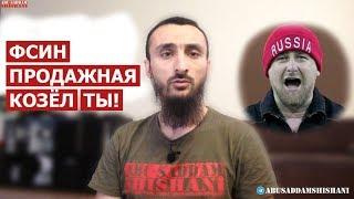 Кадыров ОСВОБОДИЛ своих ДРУЗЕЙ из ТЮРЬМЫ | Продолжение ИСТОРИИ