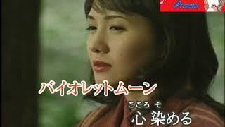 この曲は 北原ミレイさんの新曲です、花岡優平さんの 綺麗ないい曲でし...