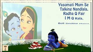 krishna janmashtami special funny whatsapp video-wishes,greetings,Sms,Sayings,Quotes, E-card