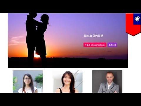 taiwanese dating relationship