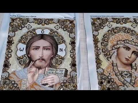 Жемчужная серия//Вышитые иконы