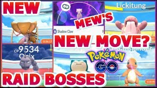 NEW RAIDS IN POKEMON GO | MEW'S NEW MOVE? | KABUTOPS RAID, VENOMOTH RAID & MORE