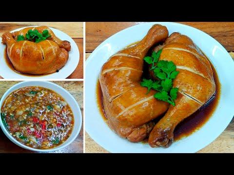 ไก่ต้มน้ำปลา เมนูทำง่ายๆ มาพร้อมกับน้ำจิ้มรสเด็ด Boiled Chicken with Fish Sauce