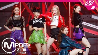 [MPD직캠] 시크릿넘버 직캠 4K 'Who Dis?' (SECRET NUMBER FanCam) | @MCOUNTDOWN_2020.5.21
