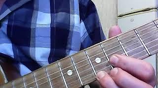 Цыганочка на цыганской гитаре . Учимся играть . Тема и вариация .