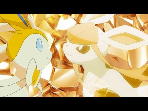 Sylveon and Glaceon AMV - Gold [Owl City] (Without pixels)
