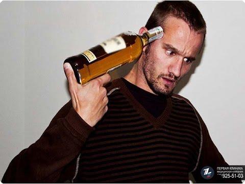 Лечение алкогольной интоксикации