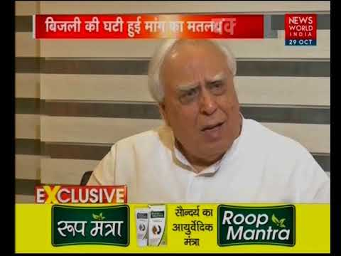 NWI in Exclusive Conversation with Kapil Sibal