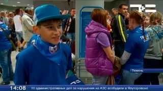 65 тюменских детей улетели на отдых в Крым(, 2015-07-14T10:19:13.000Z)