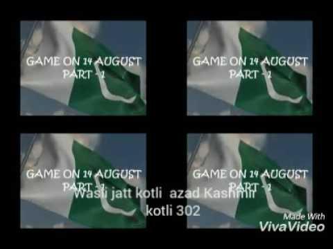Wassii wheeler kotli azad Kashmir