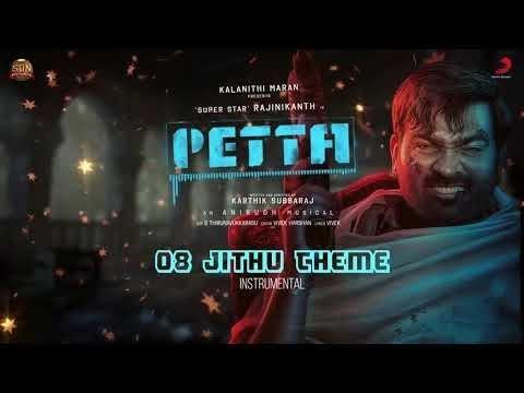 Jithu Theme | Petta | Anirudh | Vijay Sethupathi