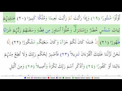 76 Surat Al-Insan (Arabic: سورة الإنسان) (Human) or Ad-Dahr (Time