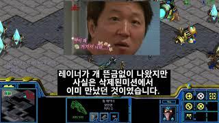 삭제된 캠페인 미션 총집합 편집본 (스타크래프트1 리마스터)