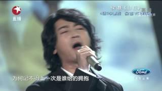 【高清】Chinese Idol中国梦之声总决选梦想之夜130825:侯磊vs李祥祥
