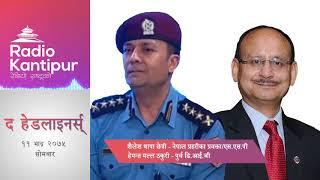 The Headliners interview with Sailesh Thapa & Hemanta Malla   Jrn. Anil Pariyar - 27 August 2018