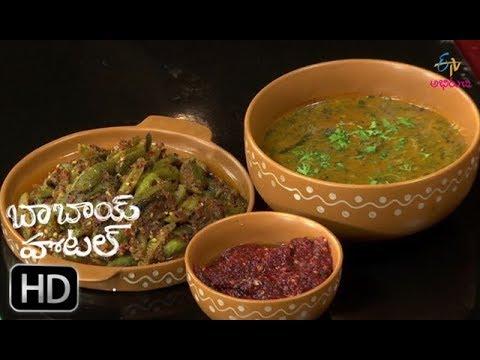 Bhalusaku Pulusu   Babai Hotel   05th December  2018   Full Episode   ETV Abhiruchi