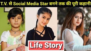 Arishfa Khan Life Story | Lifestyle \u0026 Biography
