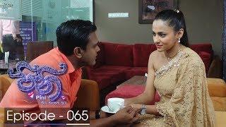 Pini | Episode 65 - (2017-11-20) | ITN Thumbnail