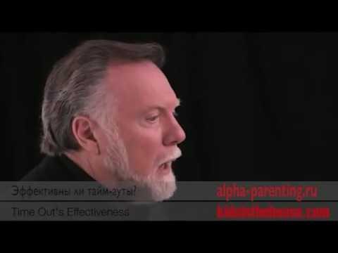 """Семинар Гордона Ньюфелда """"Дисциплина без нарушения отношений"""" в Москве"""