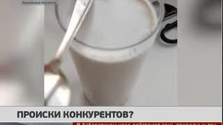 Происки конкурентов. Новости 21/05/2018 GuberniaTV