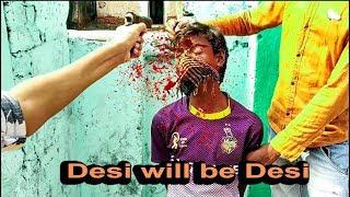 Don't judge desi people ll Aadil 17