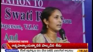 Vizianagaram ZP Chairman Press Meet -Mahaanews