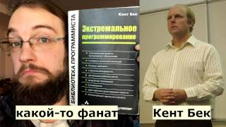 15x4 - 15 минут про методологии процессов разработки