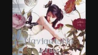 Navigatoria - Akiko Shikata